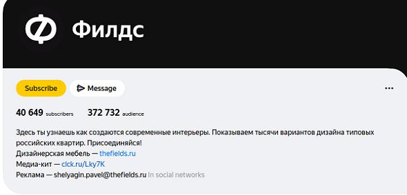 бесплатная реклама в интернете в россии